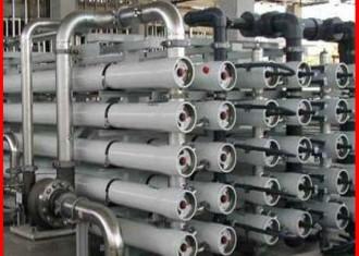 antiscalants membrane